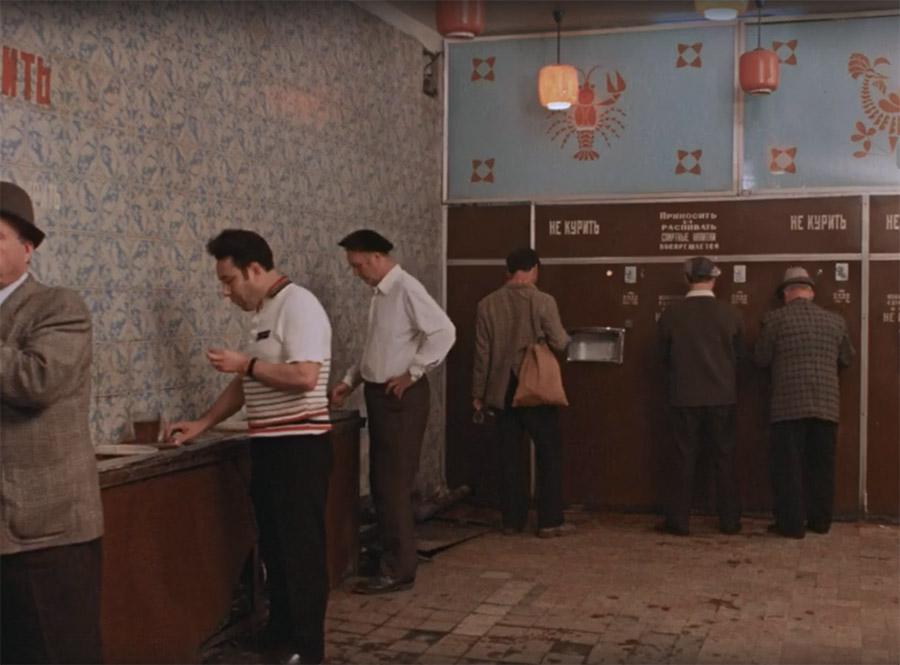 пивной автомат Аптекарь